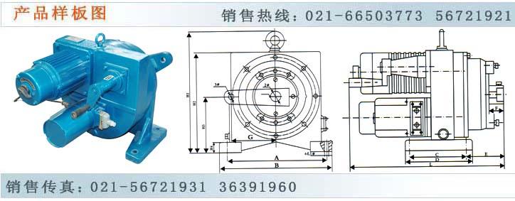dkj-m型 角行程电动执行机构(带行程限位)